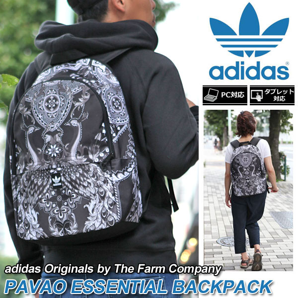 //cdn.nhanh.vn/cdn/store/10747/ps/20170308/balo_adidas_chinh_hang_originals_pavao_backpack3_600x600.jpg