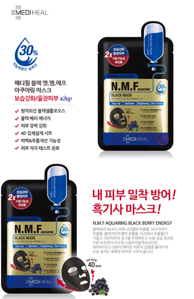 Mediheal N.M.F Aquaring Black Mask (25ml)