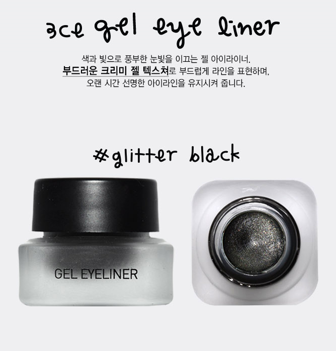3 CONCEPT EYES GEL EYE LINER #GLITTER BLACK