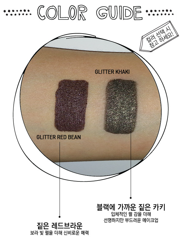 3 CONCEPT EYES GEL EYE LINER #GLITTER RED BEAN