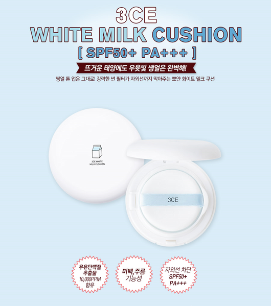 3CE WHITE MILK CUSHION SPF50+/PA+++ 15G