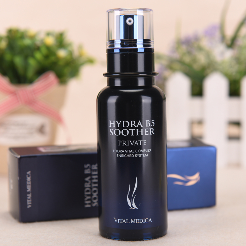 Serum Hydra B5 Soother Private 50ml