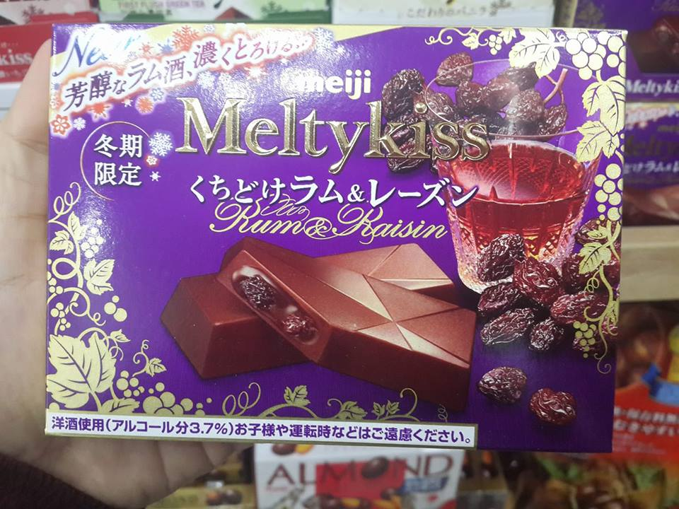 Meltykiss Rum & Raisin Meiji (60gr)