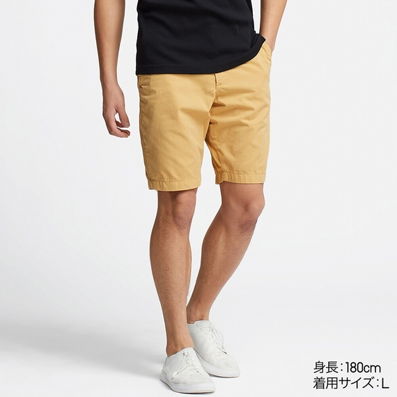 Quần Short Nam Khaki-413175-43 Yellow-M