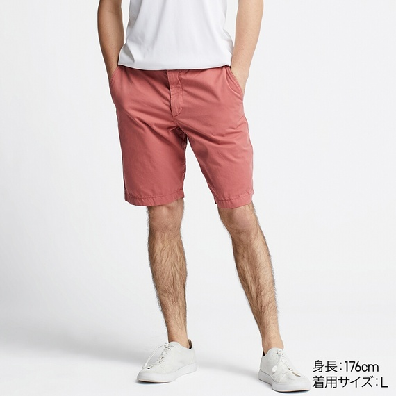 Quần Short Nam Khaki-413175-23 Orange-M