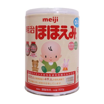 Sua Meiji Lon DHA New 800g so 0-1