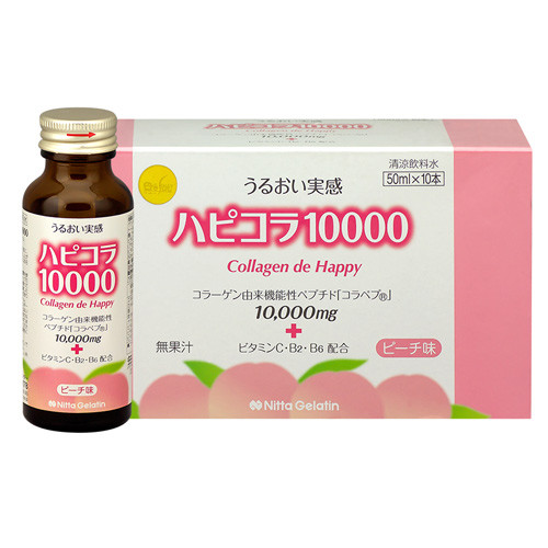 TPCN - Collagen De Happy 10.000MG