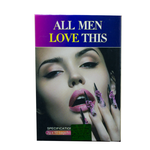 2016_09_1473415723all-men-love-this.png