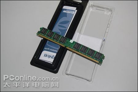 Kingston - DDR2 - 1GB - Bus 800Mhz – PC2 6400 - (Tray)