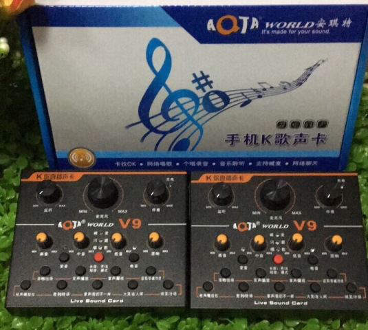 Sound card live tream V9