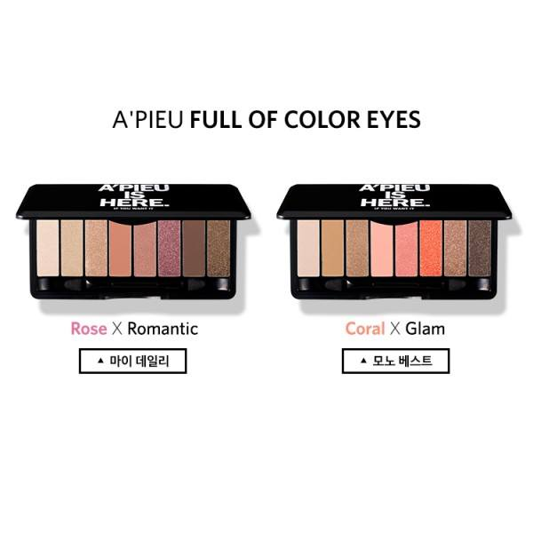A'Pieu is here Full of color eyes Coral X Glam