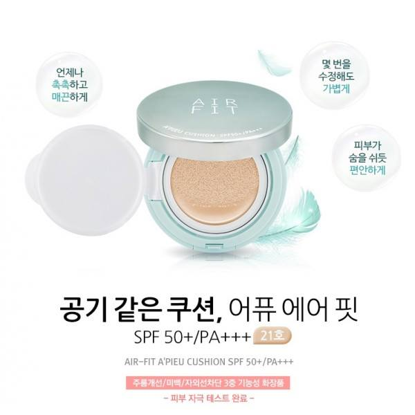 Air Fit Cushion SPF50+ PA+++