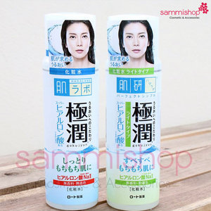 Hada Labo Gokujyun Super Hyaluronic Acid Lotion - 170 ml