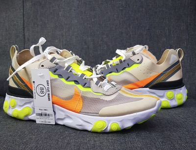 Nike element 87 nâu cam