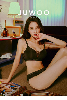 CHUU When Its Time Lingerie Set - BLACK