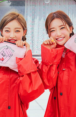 CHUU strawberry milk. Strawberry Dream Pouch
