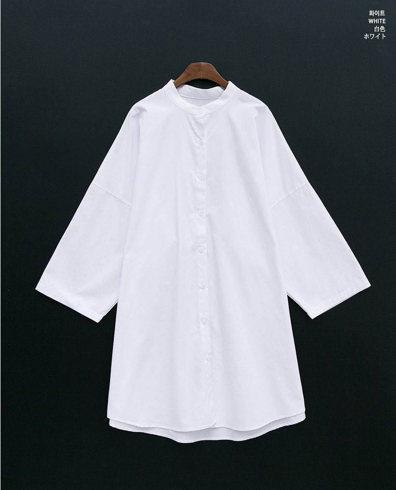 //cdn.nhanh.vn/cdn/store/29770/psCT/20181003/9325619/_CHUU_MADE__Cotton_Long_Shirt_(46).jpg