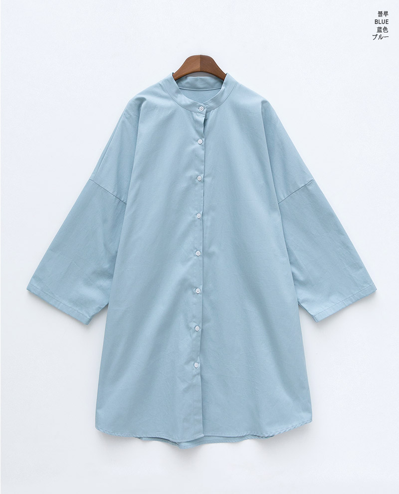 //cdn.nhanh.vn/cdn/store/29770/psCT/20181003/9325619/_CHUU_MADE__Cotton_Long_Shirt_(47).jpg