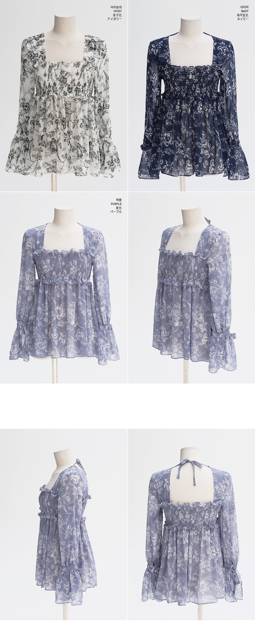 //cdn.nhanh.vn/cdn/store/29770/psCT/20181010/9451964/CHUU_Square_Neck_Line_With_Frilled_Blouse_(20).jpg