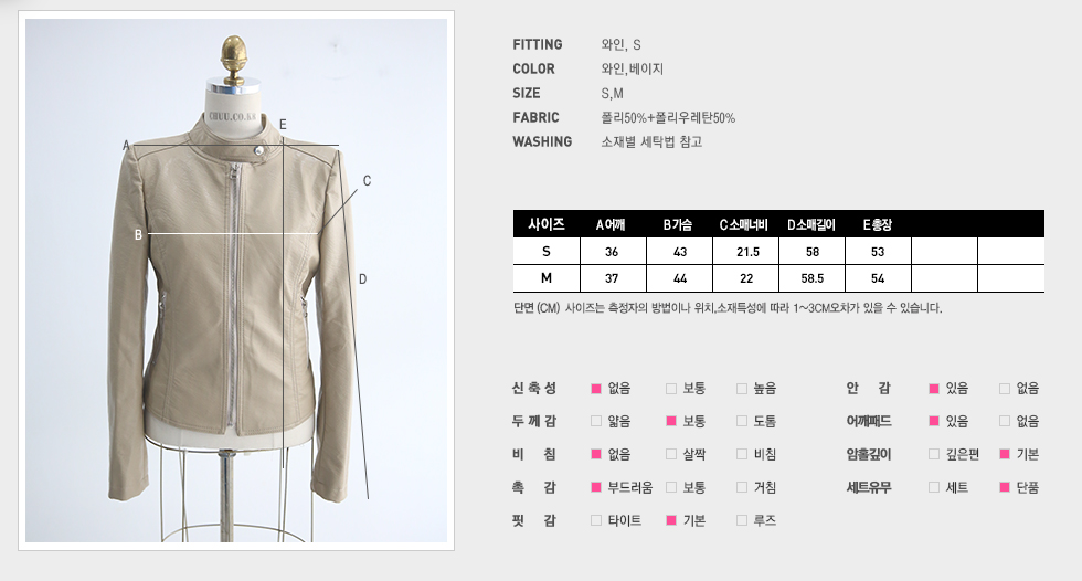 //cdn.nhanh.vn/cdn/store/29770/psCT/20181010/9451978/CHUUJK_Autumn_Walk_Zip_Up_Jacket_(chuujk_autumn_walk_zip_up_jacket).png