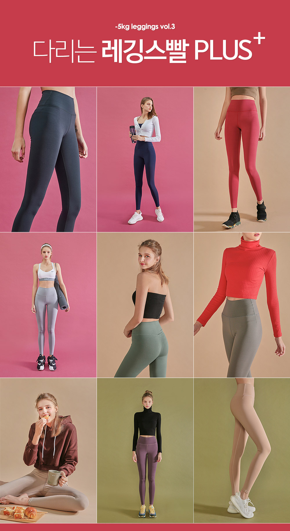 //cdn.nhanh.vn/cdn/store/29770/psCT/20190108/11027736/_5Kg_Perfect_Line_Leggings_Plus_(2019_22_7).jpg