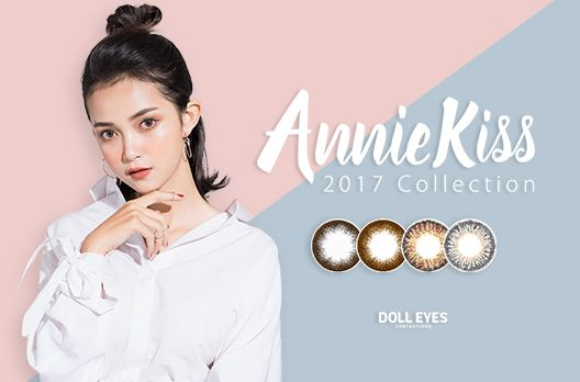 Annie kiss: 2017 DOLL EYES collection