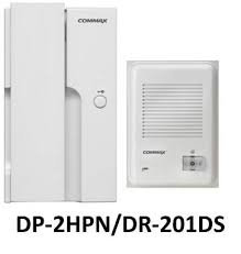 DP-2HPN/DR-201DS