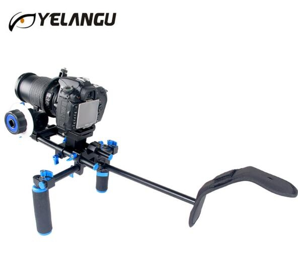 Yelangu Pro Rig KIT D101 - All in one