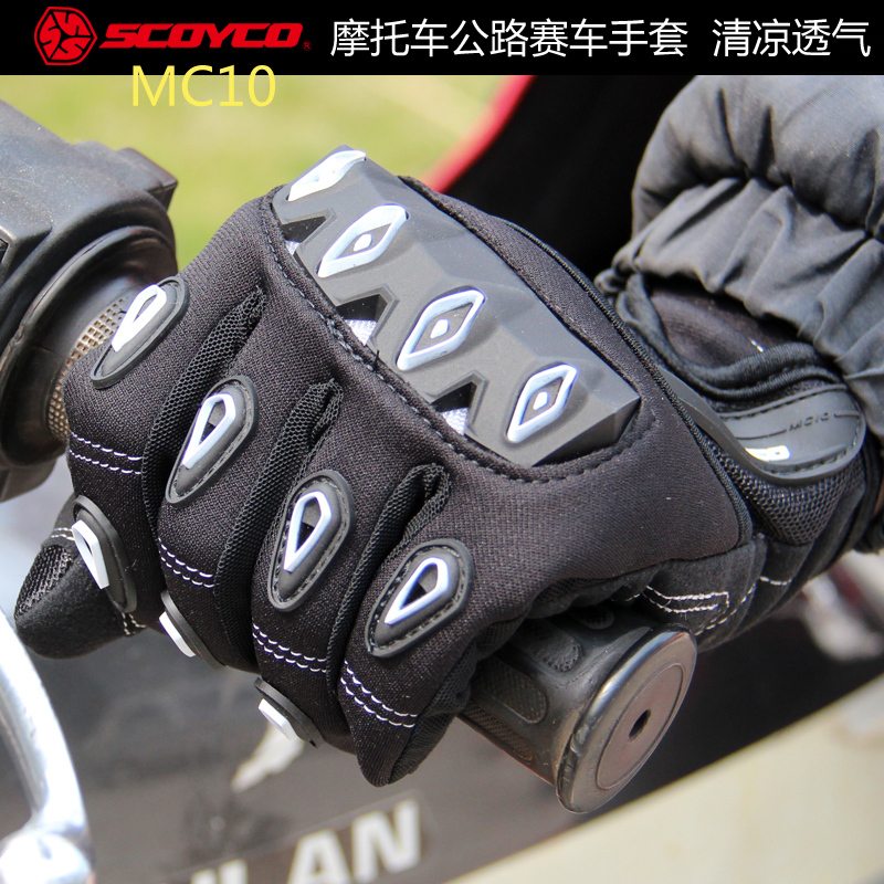 //cdn.nhanh.vn/cdn/store/5620/psCT/20151110/2151874/Gang_tay_scoyco_MC10_(moto_2015_scoyco_mc10_motorcycle_ventilation_gloves_rubber_protective_sports_motorbike_summer_racing_gears_accessories).jpg