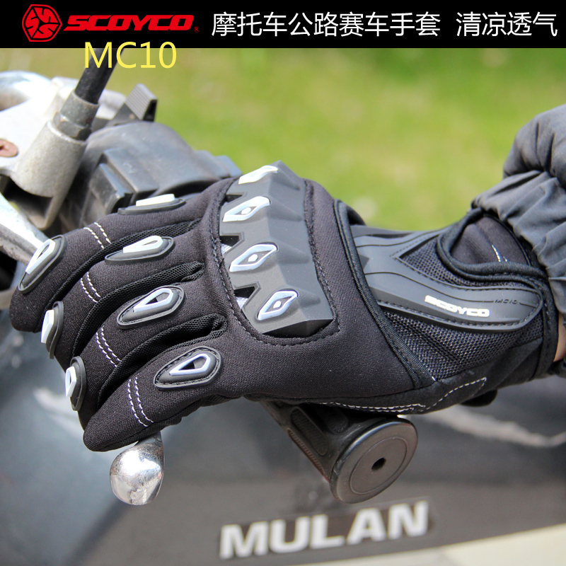 //cdn.nhanh.vn/cdn/store/5620/psCT/20151110/2151874/Gang_tay_scoyco_MC10_(moto_2015_scoyco_mc10_motorcycle_ventilation_gloves_rubber_protective_sports_motorbike_summer_racing_gears_accessories_(1)).jpg