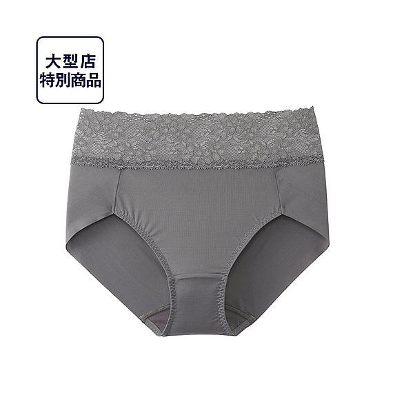 Quần lót uniqlo body shaper