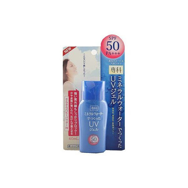 Hada senka mineral water uv gel