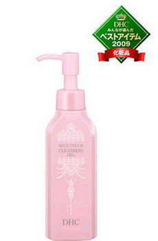 DHC mild touch cleansing oil 100ml