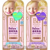 Baby pink BB mineral cream baby 1