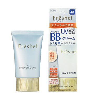 Freshel UV skincare bbcream