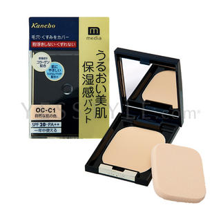 Kanebo media treatment compact powder foundation