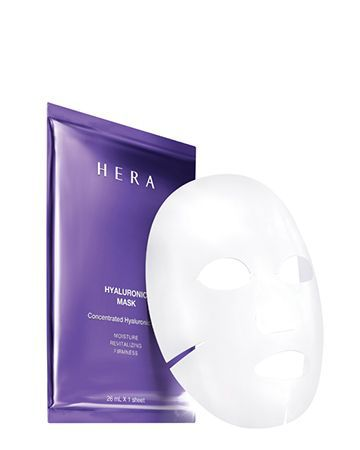 Hyaluronic mask