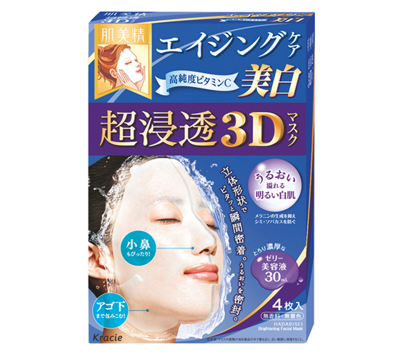 Kracie 3D brightening facial mask