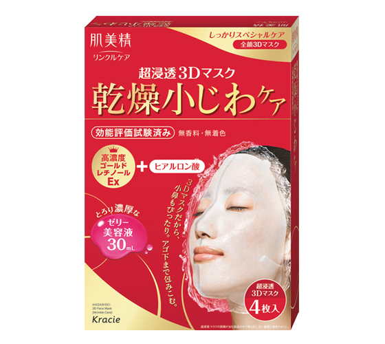 Kracie 3D face mask wrinke care