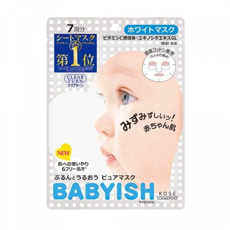Babyish Whitening mask