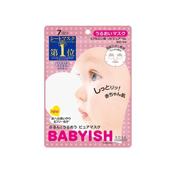 Babyish moisture mask