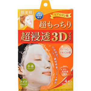 Kracie 3D moist facial mask vàng