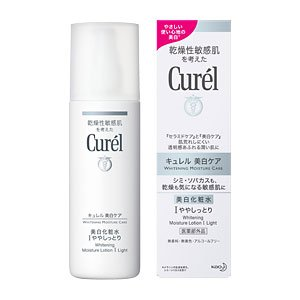Curel whitening moisture lotion