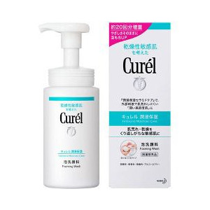 Curel intensive moisture foaming wash