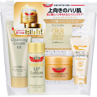 Dr ci labo skin care set