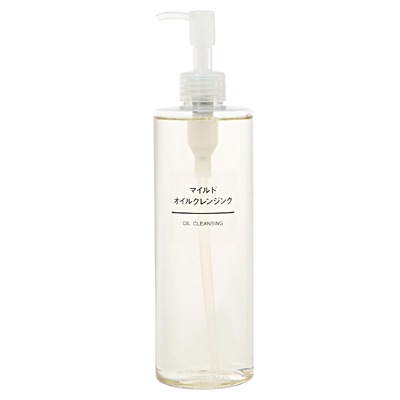 muji cleansing oil 400ml