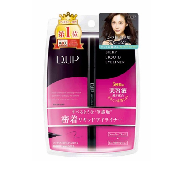 D.UP silky liquid eyeliner đen