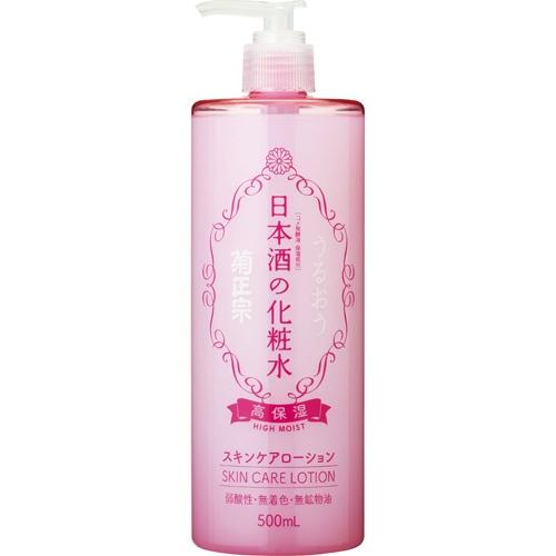 Skin care lotion high moisture