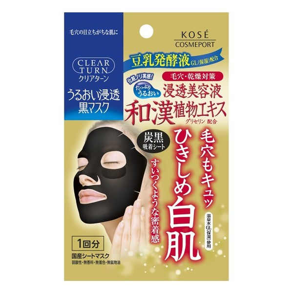 Clear Turn Black Mask