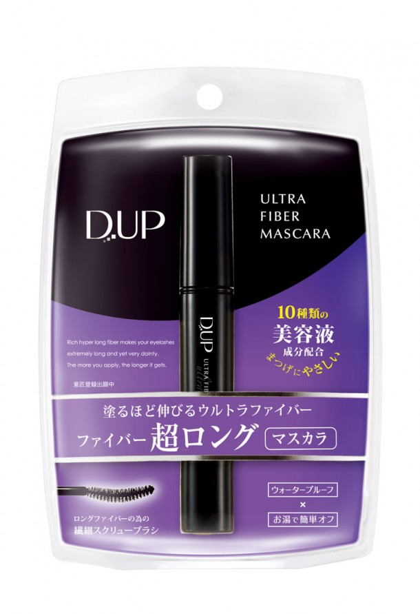 D.UP ultra fiber mascara